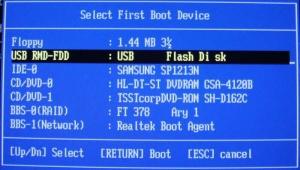 USB-Stick im Bootmenü